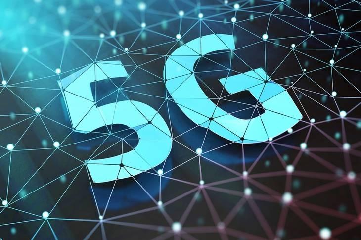 Qué es la tecnología 5G
