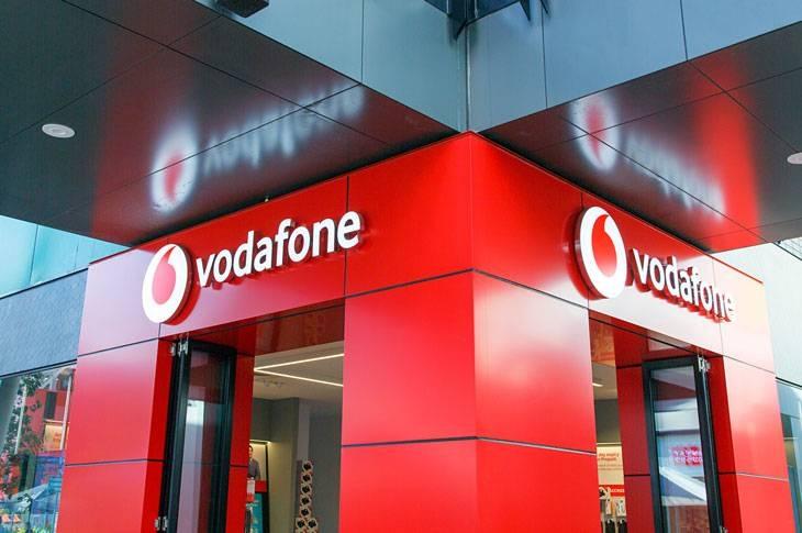 Vodafone: Así son las tarifas de octubre