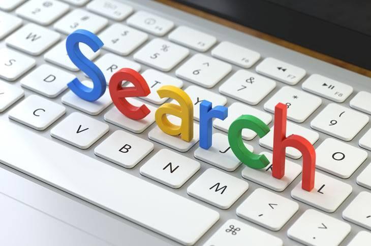 ¿Cómo se busca en Google mediante una imagen?